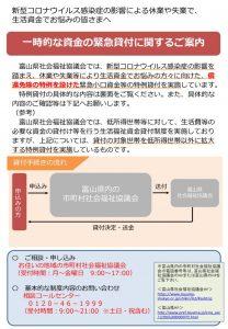 s_panfu (1)のサムネイル